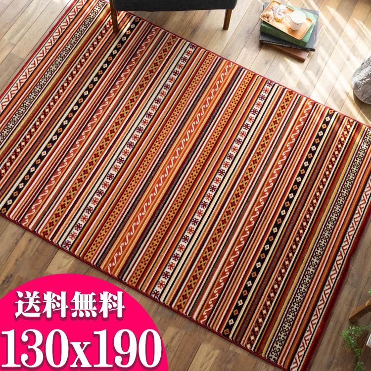 ラグ エスニック 風 絨毯 ウィルトン織 アンティーク 感 130×190 スペイン絨毯 じゅうたん マルチ レッド 1.5畳 ラグマット 北欧 おしゃれ アクセントラグ 長方形 リビング