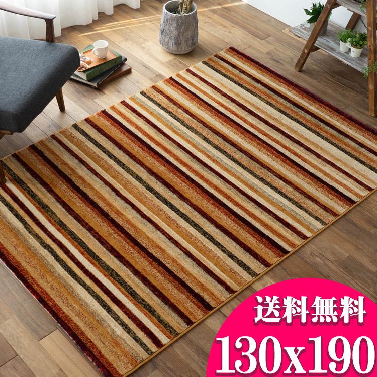 ラグマット エスニック 風 絨毯 ウィルトン織 アンティーク 感 130×190 じゅうたん スペイン絨毯 マルチ レッド 1.5畳 ラグマット 北欧 おしゃれ アクセントラグ 長方形 リビング