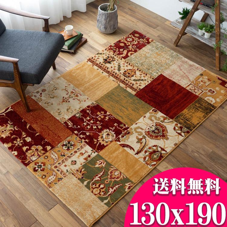 ラグ アンティーク 調 絨毯 ウィルトン織 パッチワーク柄 130×190 アクセント じゅうたん スペイン絨毯 ラグ マルチ 北欧 おしゃれ カーペット 長方形 リビング ラグ