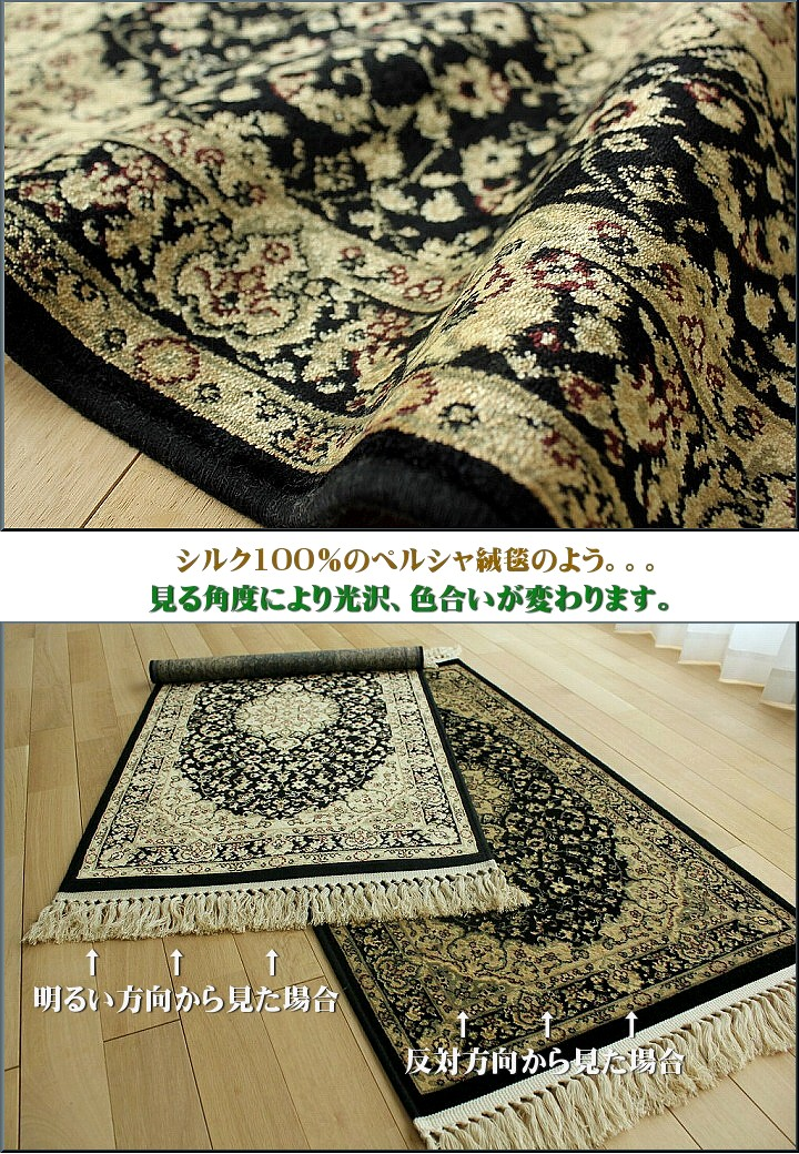 Kd carpets cormar carpets cormar carpets kd carpets for Istanbul furniture clifton nj