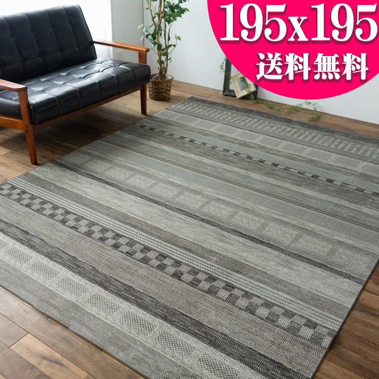 Kilim Pattern Rug Belgium Carpet Mat 195 Times Moquette Weaving Thin