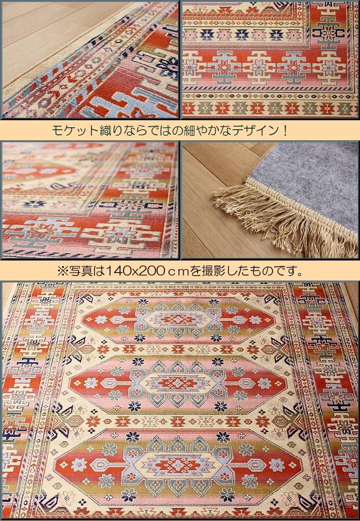 Kilim rugs moquette woven Belgium carpet 140 x 200 / Kilim rug ethnic kilim / ragmat for summer / Nordic / lag fashionable / lag carpet / Asian ragmat / rugs rug, square / rug washing / lag lag living rugs ragmat lag lag Kilim Kilim Kilim Kilim