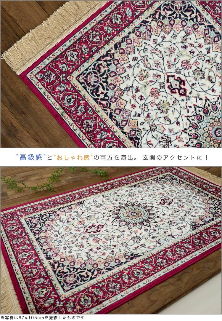 Ragmatst Rakuten Global Market A Front Door Mat Room In