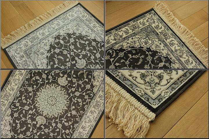 ragmatst | Rakuten Global Market: Door mat room in the indoor silk ...