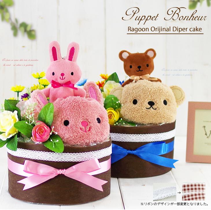 Ragoon Child Boy S Festival Petit Gift Of The Diaper Cake