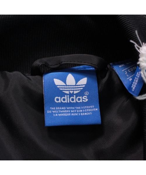 adidas アディダスブルゾン その他レディース送料無料dBeWrCxo