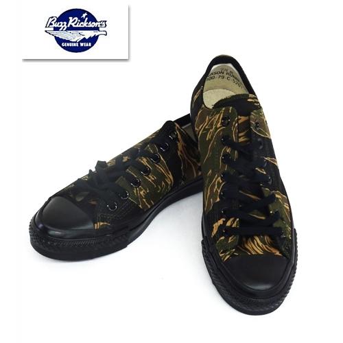 (★クーポン発行) BUZZ RICKSON'S バズリクソンズ BR02550 「SHOE BASKETBALL GOLD TIGER CAMOFULARGE」 スニーカー シューズ 靴 タイガーカモ ミリタリー