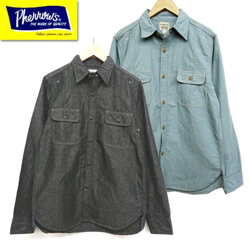 フェローズ Pherrow's コットンリネンシャンブレーシャツ ワークシャツ 20S-770WS-SS 長袖 アメカジ 2020春夏新作