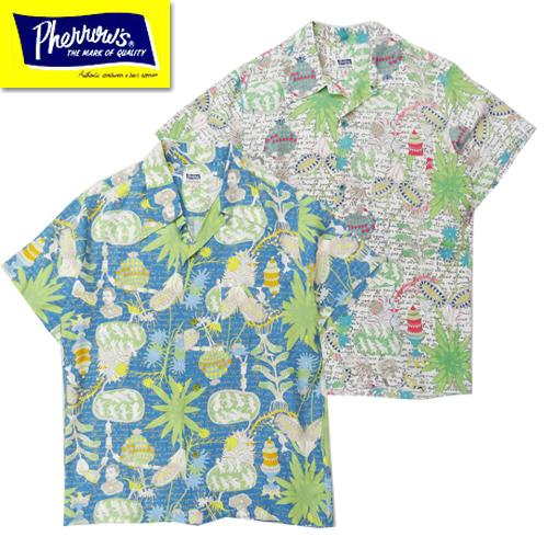 フェローズ Pherrow's アロハシャツ 20S-VOYNICH2 ハワイアンシャツ 半袖 レーヨン ヴォイニッチ 2020年春夏新作