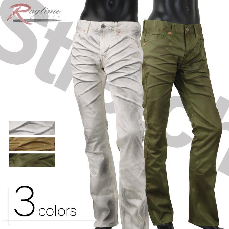 日本製 ロングパンツ メンズ グランジ ユーズド加工 国内生産 国産 P270121-09