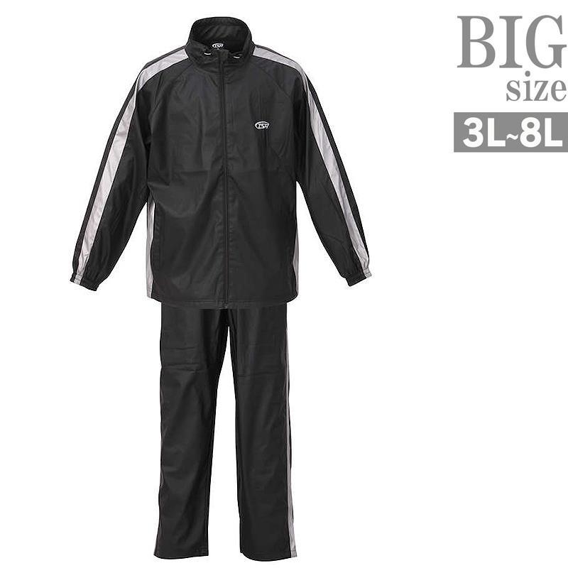 大きいサイズ サウナスーツ メンズ 上下セット トレーニングウェア 反射プリント C291122-17