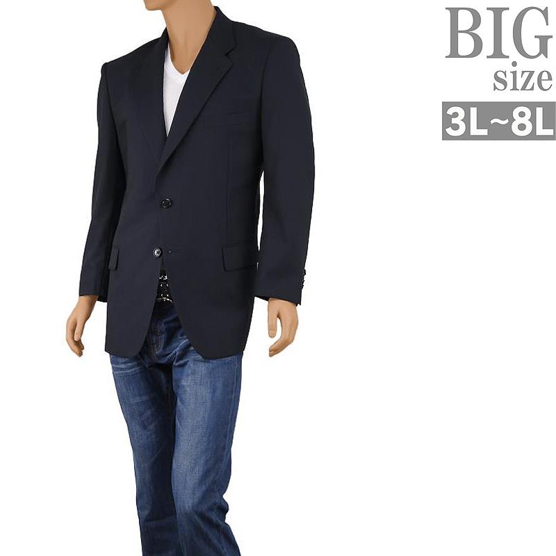 大きいサイズ テーラードジャケット メンズ 長袖 2つボタン ウォッシャブル 自宅洗濯可 C300315-01