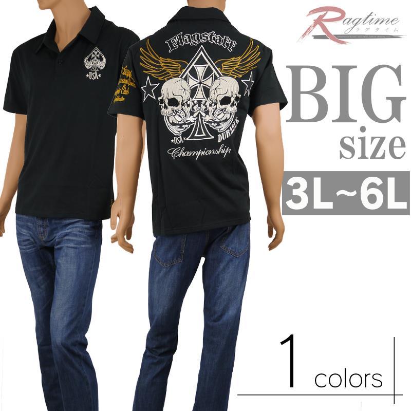 大きいサイズ ポロシャツ メンズ 半袖 スカル クロス ウイング 刺繍 プリント C300315-05