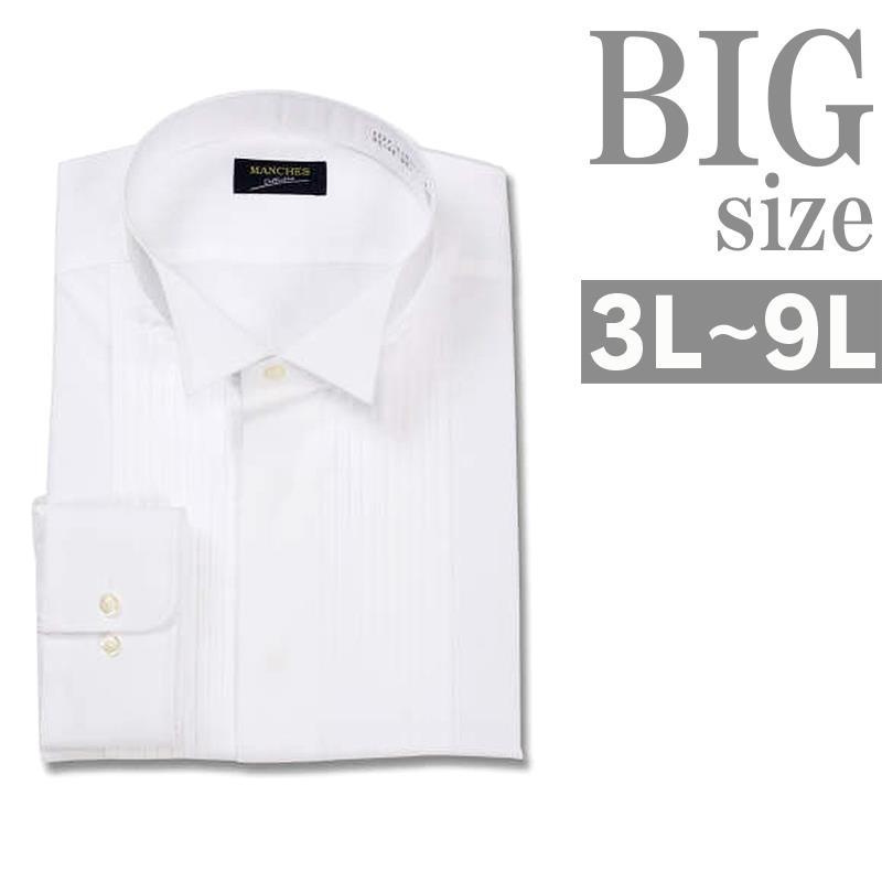 ウイングカラーシャツ 大きいサイズ メンズ プリーツ ドレスシャツ 結婚式 フォーマル C300910-10