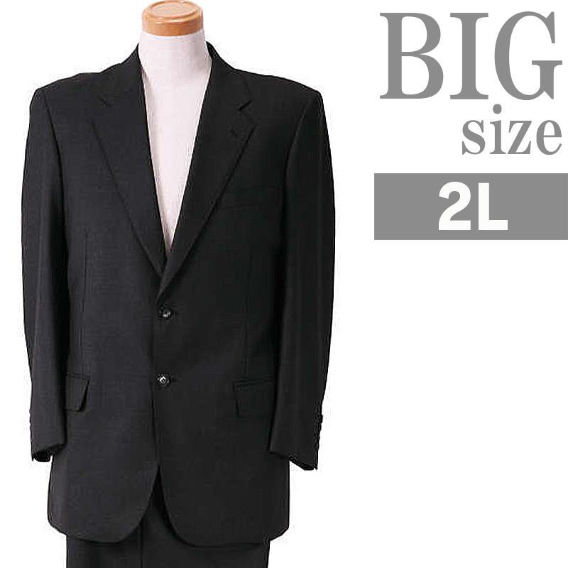 スーツ 大きいサイズ メンズ シングル ビジネス 2つボタン 秋 冬 C300910-19