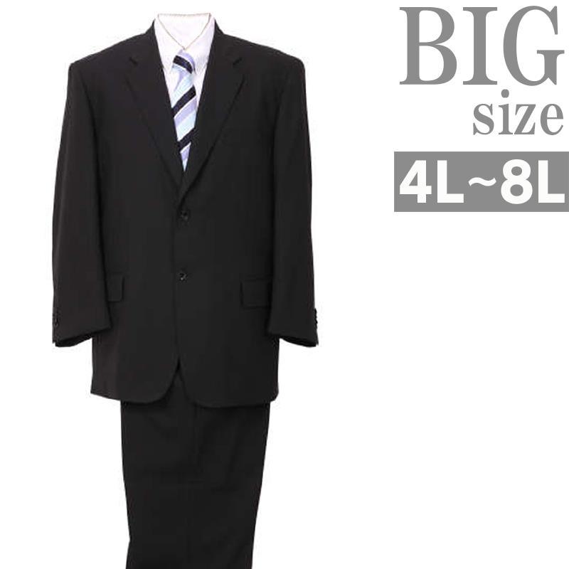 大きいサイズ スーツ メンズ シングルスーツ ビジネス 2B MICHIKO LONDON KOSHINO C301107-01