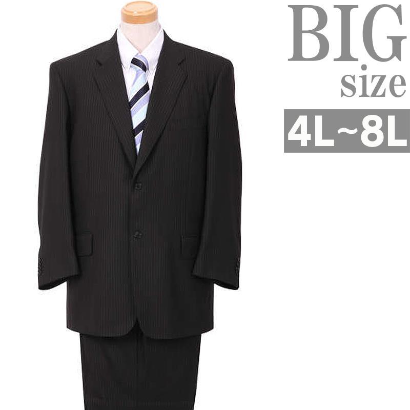 BIGサイズ スーツ メンズ 2B シングル 大きいサイズ MICHIKO LONDON KOSHINO C301107-02