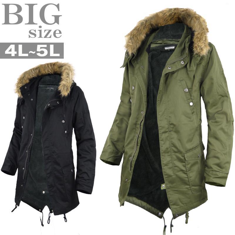 モッズコート メンズ 大きいサイズ コート モッズ ボア 裏ボア ファー ミリタリー 暖か 冬 防寒 S300928-02