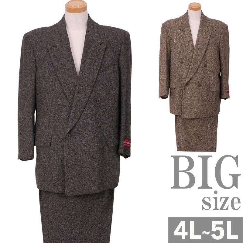 ダブルスーツ 大きいサイズ メンズ 4つボタン ウール混 ツータックパンツ C010121-19