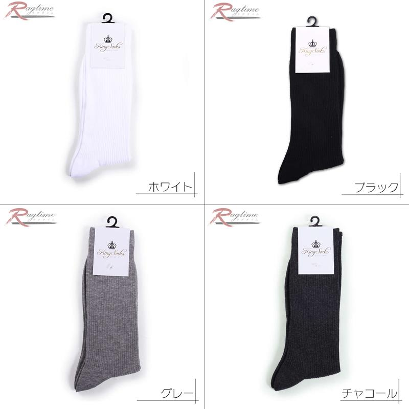 Ragtime: Big size socks socks men's lib material crew sock