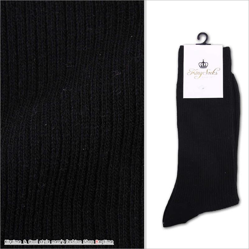 Big size socks socks men's lib material crew sock Shin pull business C010204 01