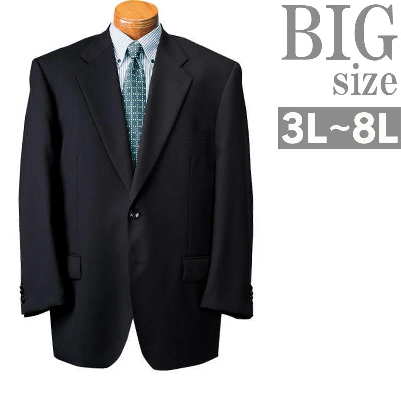 テーラードジャケット 大きいサイズ メンズ シングル シャドーストライプ 自宅洗濯可 C301206-03