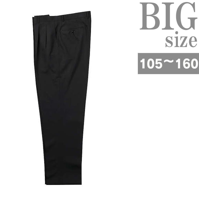 大きいサイズ ツータックパンツ メンズ シャドーストライプ ストレッチ スラックス 自宅洗濯可 C301206-06