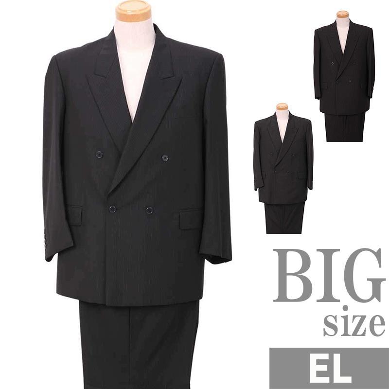 大きいサイズ ダブルスーツ メンズ スーツ 2パンツ付 BIGサイズ ビッグサイズ 春 夏 秋 C301218-03
