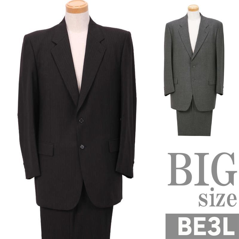 大きいサイズ スーツ メンズ シングル 2パンツ付 BIGサイズ ビッグサイズ 春 夏 秋 C301218-08