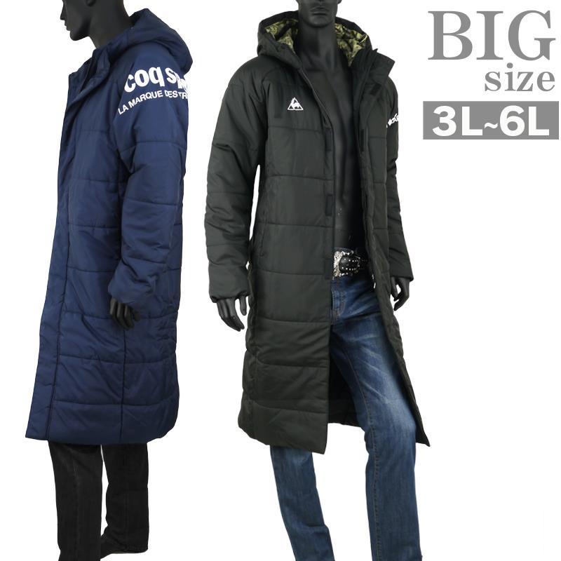 ベンチコート 中綿 大きいサイズ メンズ 中綿コート LE COQ SPORTIF ルコックスポルティフ C010906-02
