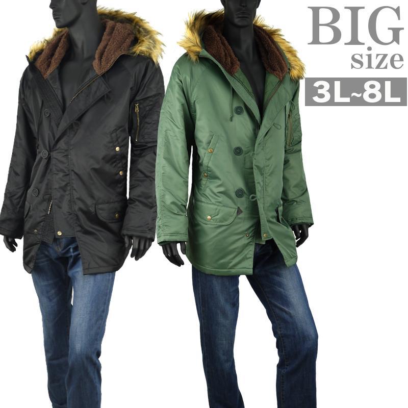 ミリタリージャケット 冬 大きいサイズ メンズ N-3B 中綿 モッズコート ミリタリーコート C010926-02