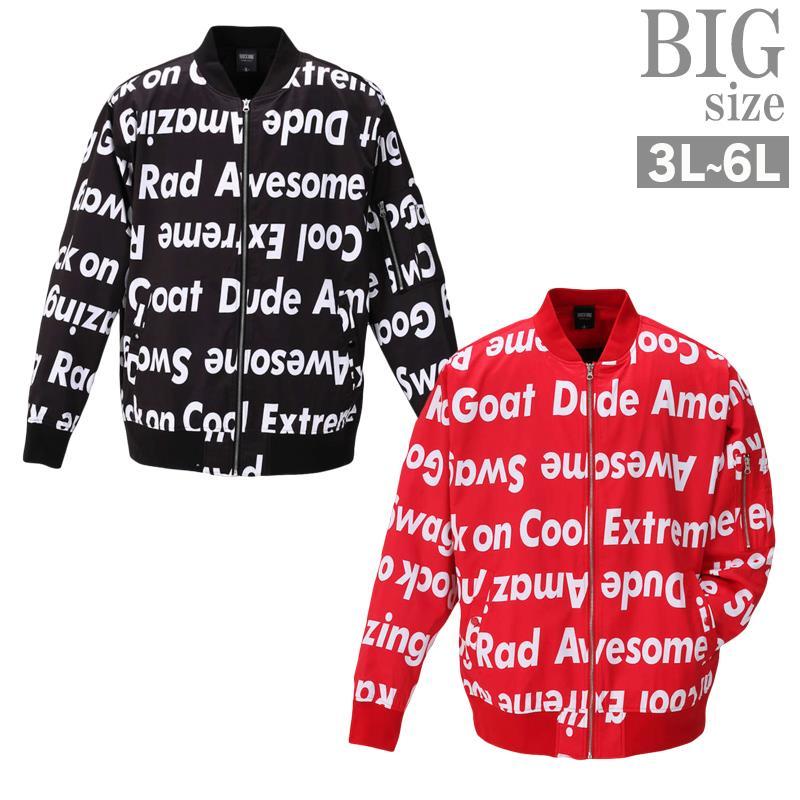 高品質 総柄 ブルゾン 大きいサイズ メンズ ジャケット ロゴプリント MA-1 総柄プリント C011031-03, ヌマタチョウ cc7b63fa