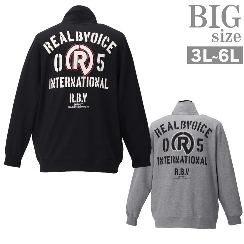 スウェット 大きいサイズ メンズ スウェットジャケット ポケット RealBvoice リアルビーボイス C011203-22