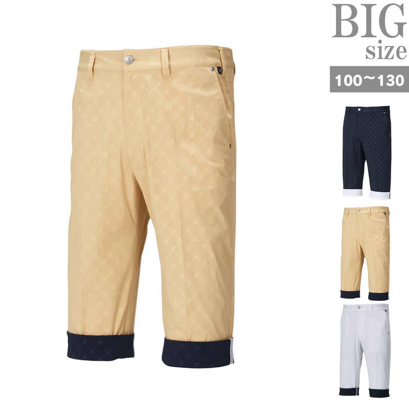 クロップドパンツ 大きいサイズ メンズ ゴルフパンツ 18%OFF FILA 大規模セール GOLF C020319-16 ホワイト ストレッチ ベージュ フィラゴルフ ネイビー