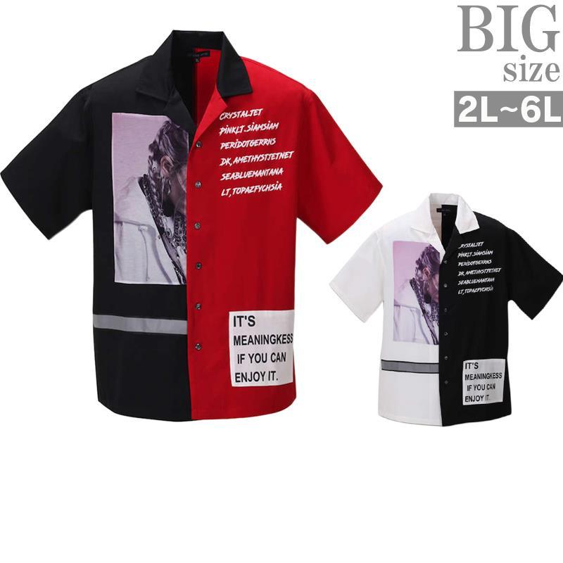オープンカラーシャツ 半袖 夏 大きいサイズ メンズ 配色切替 デザインシャツ おしゃれ C020320-05