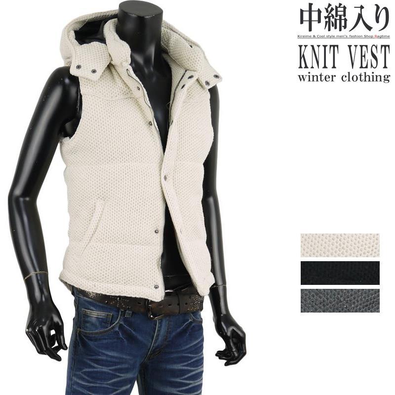 ラッセル編み ニットベスト 中綿 メンズ 黒 白 チャコール V281019-05