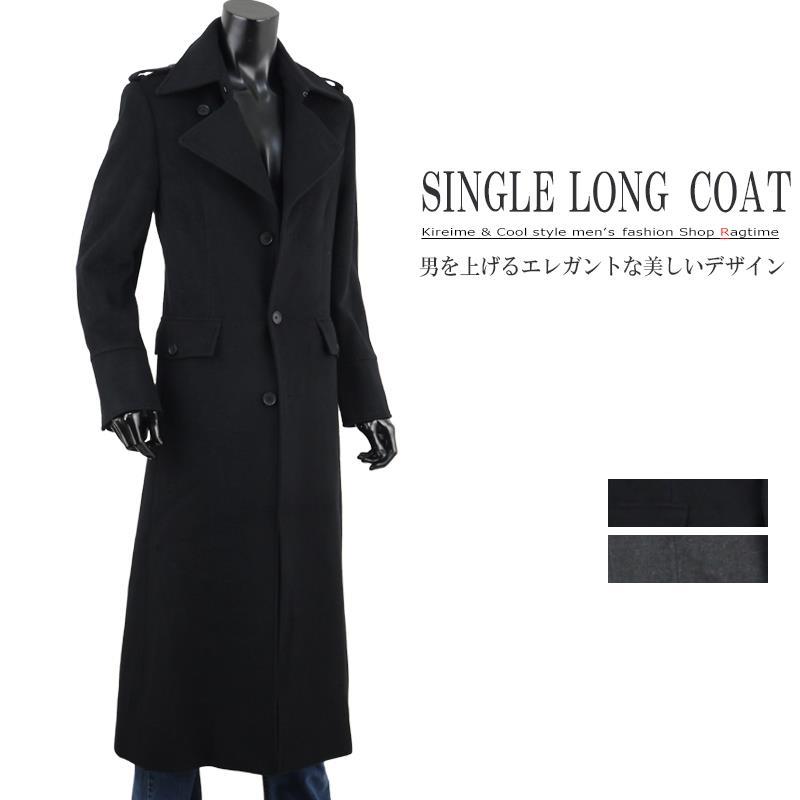 【送料無料】 チェスターコート トレンチコート ロングコート メンズ V251204-01
