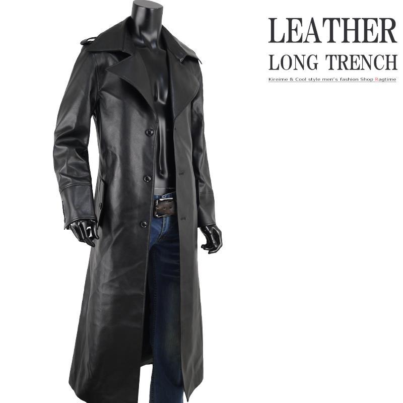 レザーコート ロング メンズ ロングコート トレンチコート 革 コート フェイクレザー 合成皮革 黒 ブラック チェスターコート A290818-05