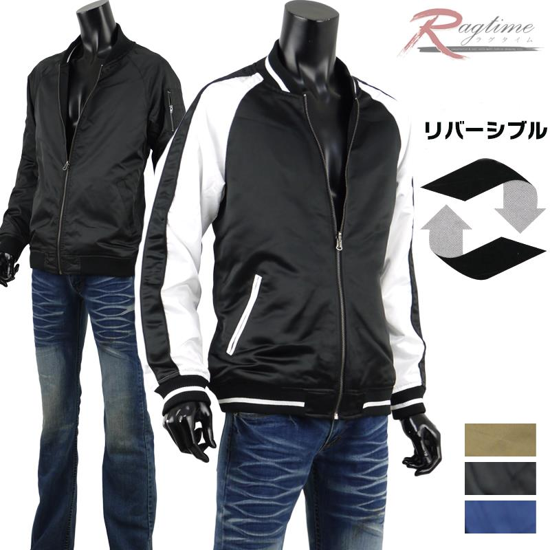 54c26b545 Ragtime  Jacket Men s reversible Ma-1-souvenir jacket-double-sided ...