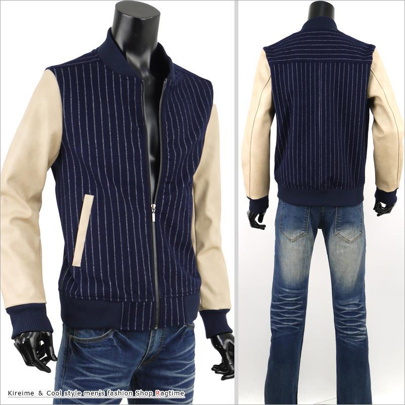 Leather men's stadium jacket Stadium jumper jumper switch V281014-03