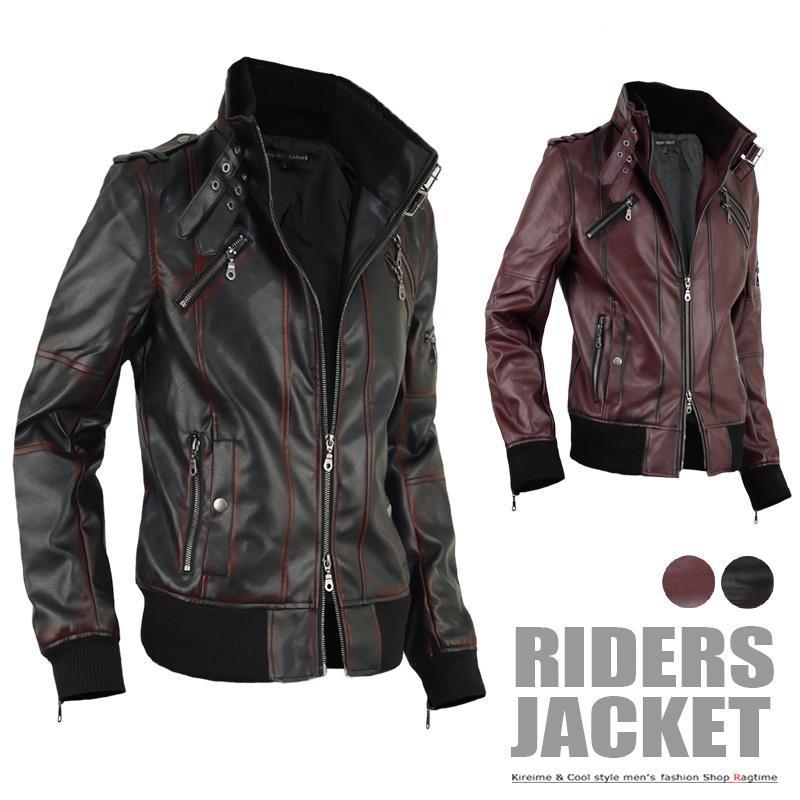 革ジャン レザージャケット 合成皮革 ブルゾン レザー ライダースジャケット メンズ ライダース A270901-02