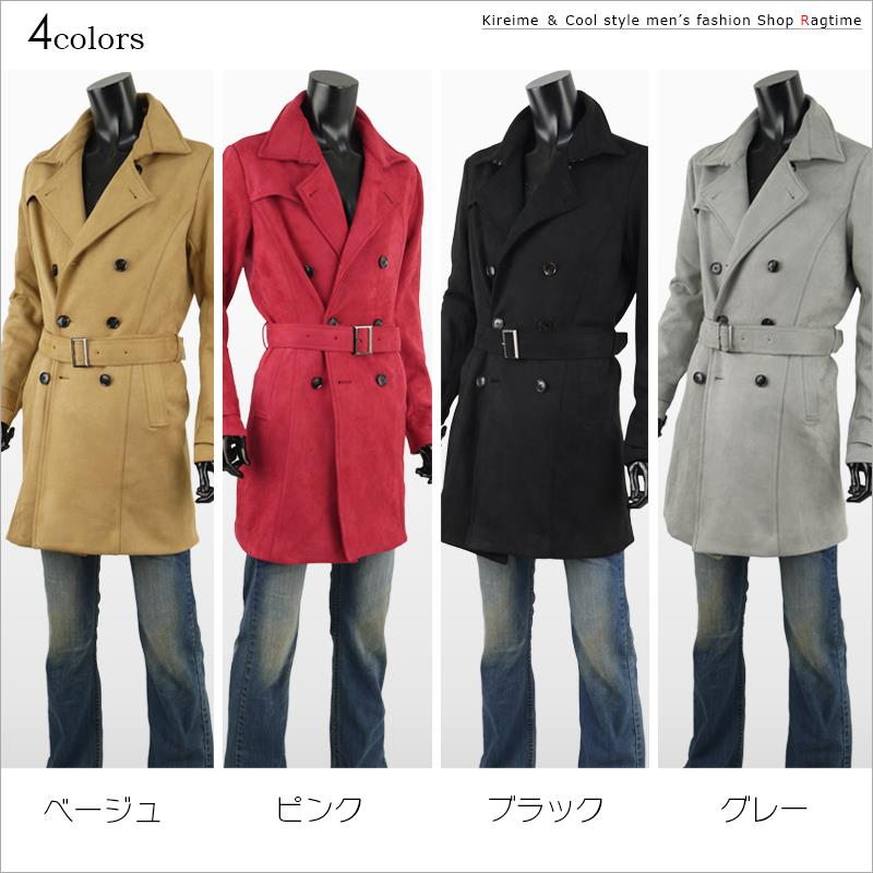 b40264c84c45 □I check more images□. A certain sense of quality gem that finished a basic trench  coat in fake suede cloth.