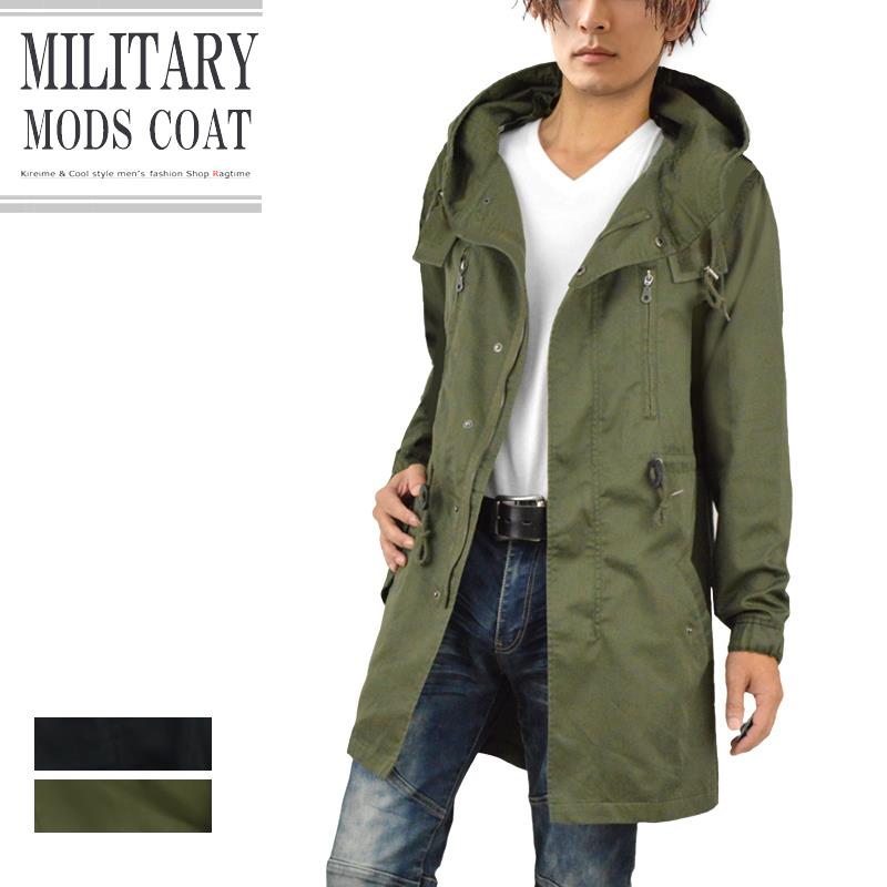Ragtime Mods Coat Men Coat Military Long Coat Black Khaki S290821