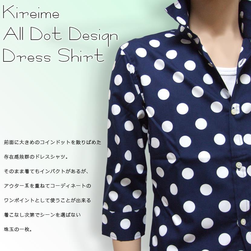 襯衫人點kireime穿戴點花紋水滴禮服用恤衫日本製造長袖子7分袖7分袖短袖804032