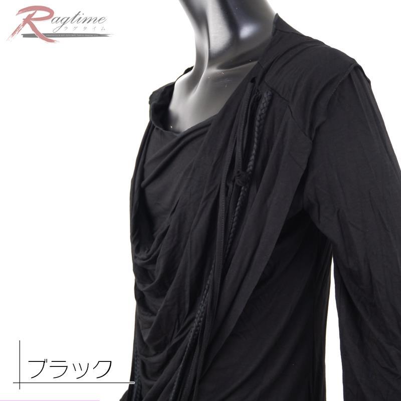 1c3010d5 Ragtime: Drape cut-and-sew men drape cut-and-sew t shirt long ...