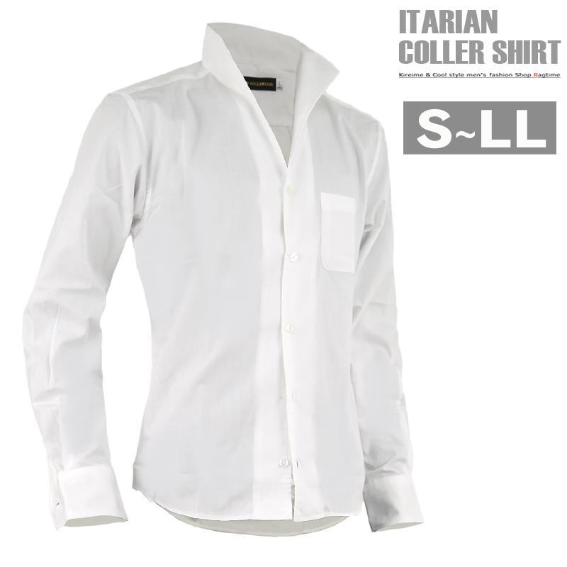 84e36f3fd Italian collar shirt men shirt Italian stand collar stand-up collar bit bad  A010207- ...