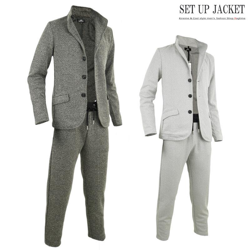 セットアップジャケット スーツ ジャケット 上下 セットアップ メンズ イタリアンカラー ニット B010806-02
