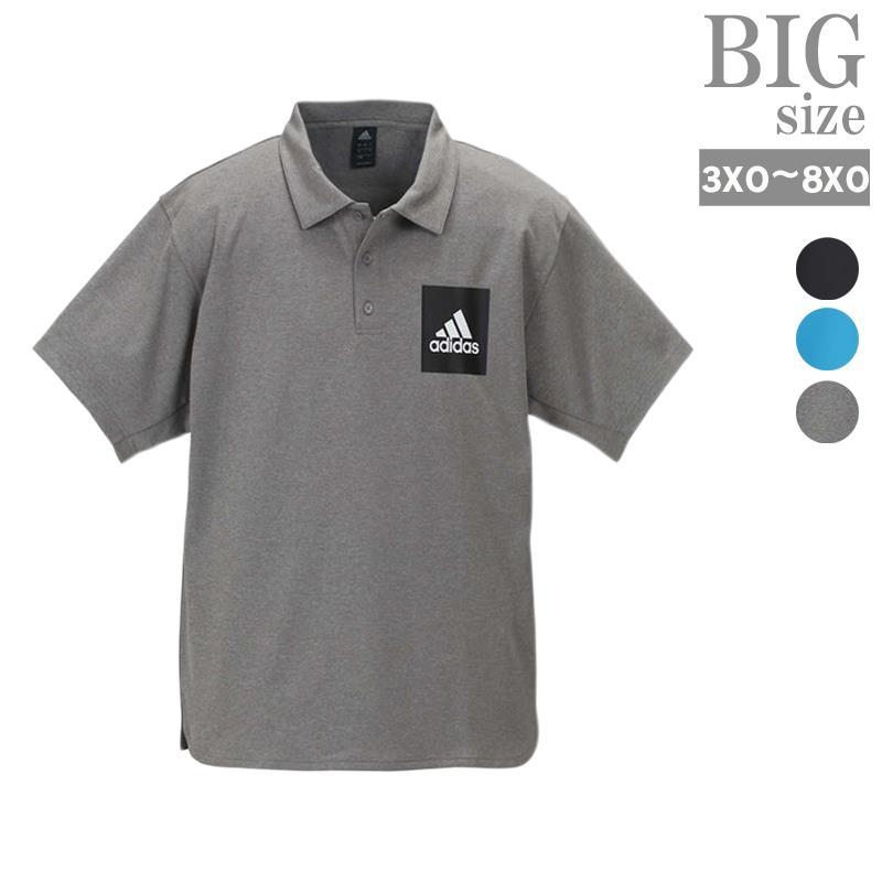 大きいサイズ メンズ アディダス adidas ポロシャツ CLIMA LITE ドライ 速乾 機能性 C010612-14