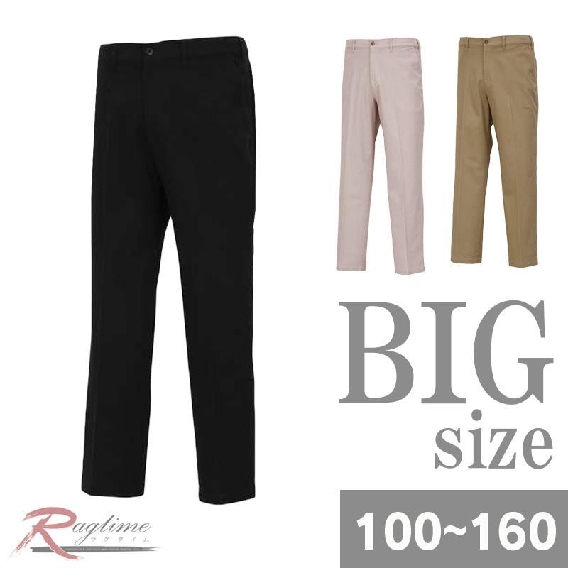 BIG 大きいサイズ メンズ ストレッチ チノパン パンツ カジュアル C290829-17