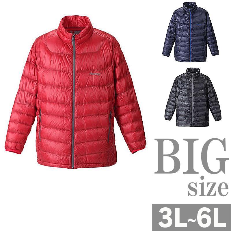 軽量 ライトダウンジャケット 撥水加工 保温 ダウンジャケット 大きいサイズ メンズ C301003-05